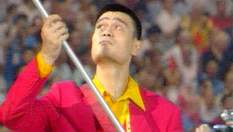 Яо Минь - 229 сантиметров доброты