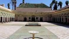 """Відвідати палац """"Палац красуні"""" у Марракеші можна за $1"""