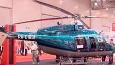 На выставке вертолетов в России представили серийные вертолеты и концепты