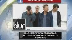 Попри чутки про розпад Blur їде на гастролі