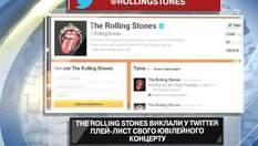 The Rolling Stones виклали у Twitter плей-лист свого ювілейного концерту