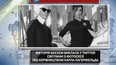 Вікторія Бекхем виклала у Twitter фотосесію в одязі із власної колекції