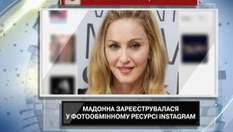 Мадонна зарегистрировалась в фотообминному ресурсе Instagram