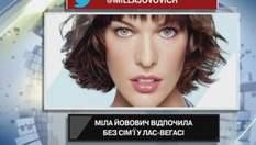 Мила Йовович отдохнула без семьи в Лас-Вегасе