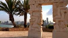 Яффа - місто високих релігійних цінностей