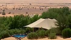 Готель Al Maha Desert Resort - пустельний курорт
