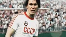 Back in the USSR: История советского футбола