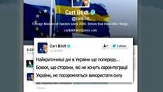 Обзор соцсетей: Самые критические дни в Украине еще впереди, - Бильдт