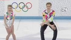 Украина дебютировала на Олимипадах в 1994 году