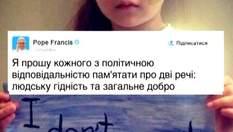 Огляд соцмереж. Що думають про події в Україні Більд, Саакашвілі та папа Римський