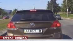 """У Києві водій """"Тойоти"""" спровокував невелику аварію і втік"""