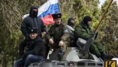Росія через соцмережі вербує терористів для сходу України, — РНБО