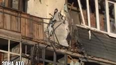 Зона АТО. Как живет Славянск без террористов?