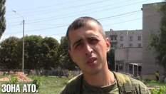 Мой брат – террорист, — откровенное интервью бойца Нацгвардии
