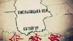 Хмельниччина — окрасою області є Кам'янець-Подільський