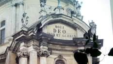Легенды Львова: францисканцы и доминиканцы – первые монашеские конгрегации в Украине