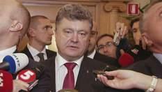 """Цитати тижня: Порошенко про припинення вогню, Яценюк про проект """"Стіна"""""""
