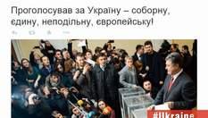 Вибори в інтернеті: як відреагували користувачі соцмереж на волевиявлення українців