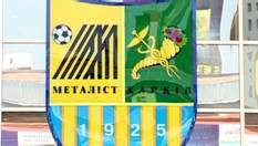 """Спортивний огляд: Ярославський не планує купувати """"Металіст"""", Марченко поступився Троїцкі"""