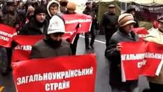 """Хроніка Євромайдану. Загальноукраїнський страйк, одесити """"атакували"""" міськраду дитячими танками"""