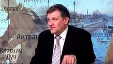 Украина не попала в ловушку минских договоренностей Путина, — политолог