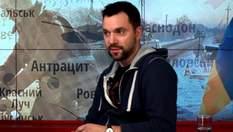 У складі ОБСЄ щонайменше 50% колишніх російських офіцерів, – військовий експерт