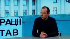 Для Президента України не правильно мати бізнес в Росії, — Соболєв