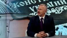 Господарські суди хотіли заволодіти Україною, — член Конституційної комісії