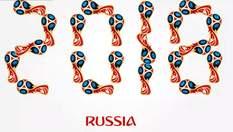 На скільки зросте вартість Чемпіонату світу з футболу