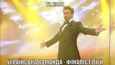 """Как в соцсетях отреагировали на победу """"Днепра"""""""