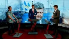 Игорь Луценко: нужно изменить Конституцию, потому что у нас президент — царь