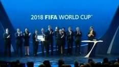 Против руководства ФИФА возбуждены уголовные дела