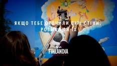 Український дует Interesni Kazki малює фантастичні графіті по цілому світу