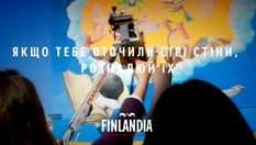 Двое художников-путешественников из Украины поразили весь мир