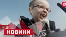 ДРУГИЕ Новости. Маленькая девочка управляла огромным самосвалом, почему нельзя спать в метро