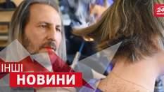 ДРУГИЕ Новости. Зачем испанскому парикмахеру паяльная лампа. Голый мужчина прыгнул без парашюта