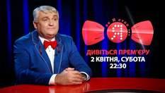 """На 24 канале премьера программы """"Как я стал"""""""