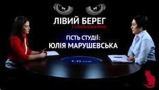 Політичні амбіції та ймовірна відставка Саакашвілі: відверта розмова з Марушевською