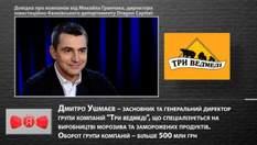 История успешного украинца: первый бизнес в общежитии и компания с миллионным оборотом