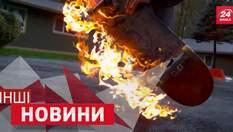 ІНШІ новини. Дивовижні трюки на вогняних скейтах. Навіщо японці створили людиноподібний смартфон