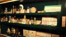 В самой старой аптеке Львова в древности продавали наркотики