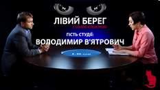Україна поставить вирішальну крапку у початку Нюрнбергу-2 над комунізмом, — В'ятрович