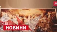 ДРУГИЕ новости. Как художник создает картины кофе. Правильная реклама страны от швейцарцев