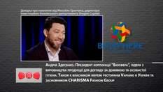 Як українець захопив частину світового ринку засобами гігієни