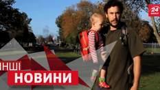 ДРУГИЕ новости. Худшее в мире пенальти. 10 советов для путешествия с малышом