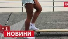 ІНШІ новини. Дівчина влаштувала запальні танці на скейті. Як тестували автомобіль-амфібію