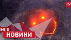 ДРУГИЕ новости. Как смеется вулкан. Вода нарушила законы физики