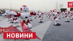 ДРУГИЕ новости. Впечатляющий танец тысячи роботов. Месть покемонов