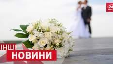 ДРУГИЕ новости. Молодожены поженились на большой высоте. Девушка показала элегантный паркур