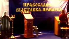 """Православная ярмарка для российских """"скреп"""" и бизнесменов"""